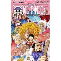 One Piece Vol. 80