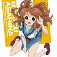 The Melancholy of Haruhi Suzumiya New Character Song Vol. 3: Mikuru Asahina