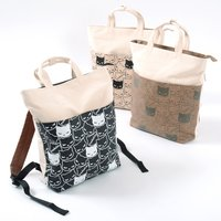 Graffiti Pooh-chan Backpack