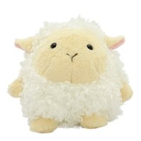 Sheep Beanbag Plush