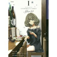 The Idolm@ster Cinderella Girls After20 Vol. 1