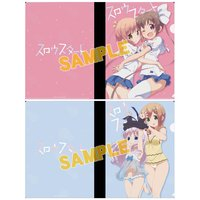 Slow Start Clear File Collection