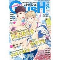 Boy's Love Magazine GUSH August 2018