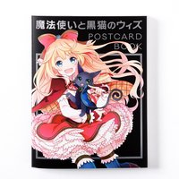 The World of Mystic Wiz Postcard Book