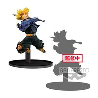 Dragon Ball Z Banpresto World Figure Colosseum Vol. 2: Trunks