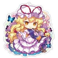 Touhou Project Creator's Keychain Charm: Yukari Yakumo by Capura.L