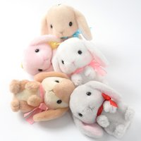 Pote Usa Loppy Onedari Rabbit Plush Collection (Ball Chain)