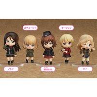 Nendoroid Petite: Girls und Panzer Box Set - Other High Schools Ver.