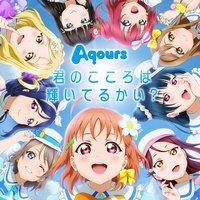 Kimi no Kokoro wa Kagayaiteiru Kai? (w/ Blu-ray Disc)   Love Live! Sunshine!! 1st Single