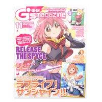 Dengeki G's Magazine November 2018