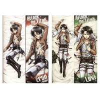 Attack on Titan Dakimakura Covers