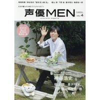 Seiyu Men Vol. 4