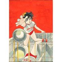 Akira Mochizuki Sign wa V! Original Framed Reproduction Art Print No. 5