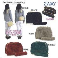 Altrose Lady 2-Way Fur Shoulder Bag