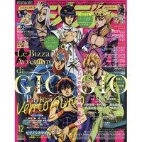 Animedia December 2018