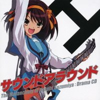 Sound Around: The Melancholy of Haruhi Suzumiya Drama CD