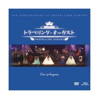 Travelling August Concert Blu-ray & DVD