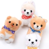 Mameshiba San Kyodai Kakurenbo Dog Plush Collection (Ball Chain)