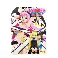 To Love-Ru Anime Illustration Collection: Cuties!