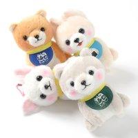 Mameshiba San Kyodai Komoriuta Dog Plush Collection (Ball Chain)