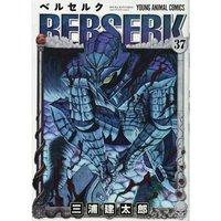 Berserk Vol. 37
