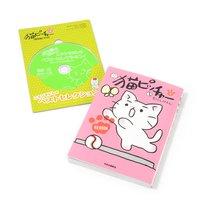 Neko Pitcher Vol. 4 Special Edition