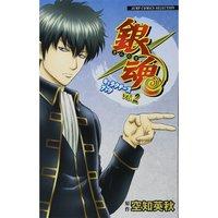 Gintama Character Book Vol. 2: Shinsengumi Special