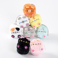 Square Cat Plush Coin Cases