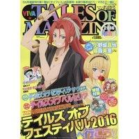 Viva Tales of Magazine 2016 Festival