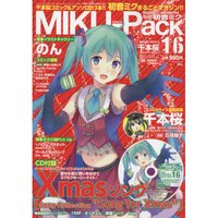 Miku-Pack Music & Artworks December 2015