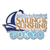 Love Live! Sunshine!! Aqours 4th Love Live! -Sailing to the Sunshine- Memorial Pin