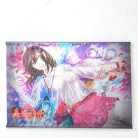 Shin Hayarigami Tapestry