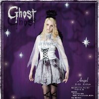 Ghost Angel Costume Set