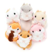 Coroham Coron Hamster Plush Collection (Ball Chain)