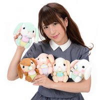 Pote Usa Loppy Baby Rabbit Plush Collection Vol. 2 (Standard)