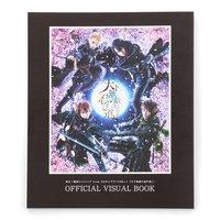 Troupe Shining from Uta no Prince-sama: Tenka Muteki no Shinobi-Michi Official Visual Book
