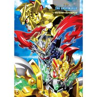 SD Gundam the Last World Character File Book