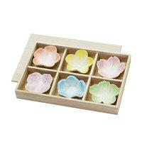 Fukuyose Cherry Blossom Mini Plate Set