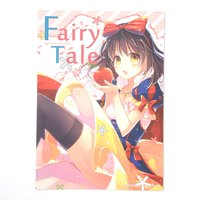 Fairy Tale Original Art Book