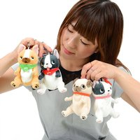 Buruburu Boo! Neighbors Dog Plush Collection (Ball Chain)