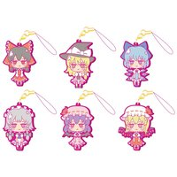 Touhou Project Rubber Strap Collection: Musukko Box Set
