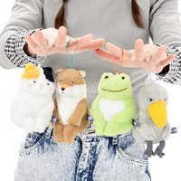 Welcome to the Koshikake Village Animal Plush Collection (Ball Chain)