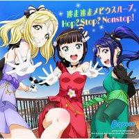 Love Live! Sunshine!! Aqours New Single Vol. 2