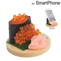 Salted Salmon Roe Sushi Plate Smartphone Stand