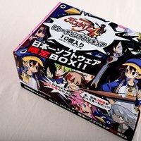 Disgaea 4 Trading Figures Limited Edition Box Set