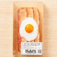Bacon and Eggs iPhone 5c Case