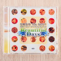 Beautiful Days: The Best of Tenpei Sato - Nippon Ichi Music Collection