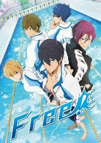 © Oji Koji, Kyoto Animation Co., Ltd. / Iwatobi High School Swim Club