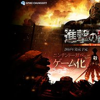 """""""Attack on Titan"""" Nintendo 3DS Game to Release This Year ..."""