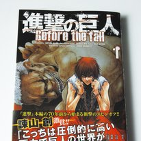 Hajime Isayama, Author of Attack on Titan, Makes Self-Depricating Comment on Spin-Off Story ...